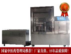 白芷超低温粉碎机,松岳SYFM-8II型,试验型粉碎机,白芷中药超微粉碎机,微粉机