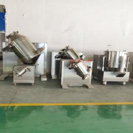 金属粉混料机 滚筒混合机 三维混料机厂家