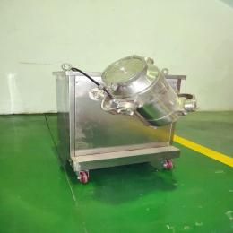 金属粉末混合机 钨酸钠三维混合机