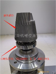 一种新型的高剪切乳化机新技术之锥体磨