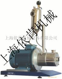 分体式乳化机和卧式乳化机的区别