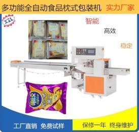 华夫软饼包装机 多功能枕式全自动包装机 华夫饼自动充气包装机  厂家直销