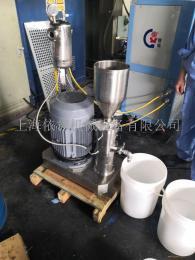 高粘度水性密封胶研磨分散机