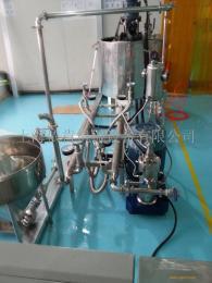 纳米水性氧化铝浆料分散机设备