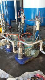 新工艺 连续式纳米高速乳化机