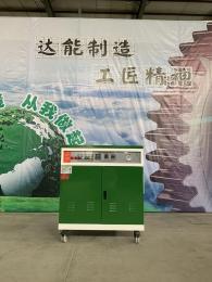 豆制品加工蒸汽发生器(鑫达能)