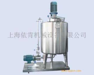 含氢硅油高速乳化机,纳米硅油乳化机
