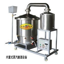 天華新型蒸汽式釀酒設備