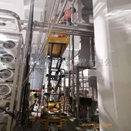 供应室纯水设备
