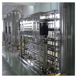 雷州小型消毒供应室纯化水设备生产