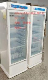 2℃~8℃防爆冰箱冷藏实验室医用型BL-Y260C