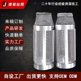 定制 不銹鋼骨架濾網 骨架焊接網筒 304316濾芯骨架過濾筒