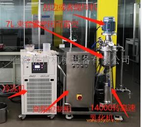 納米小型真空乳化機 真空乳化設備廠家