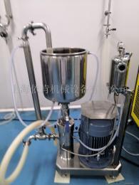 猪脑高速胶体磨 注射用脑蛋白水解物的原液胶体磨
