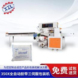 新卓力一次性凝胶管包装机 凝胶管枕式包装机 多功能凝胶管自动包装机 保修一年