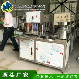 漯河自動化豆腐機廠家聚能機械大型豆腐機