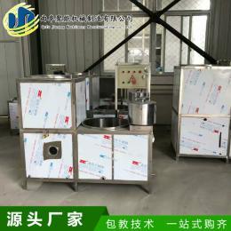 全自动豆腐机视频彩色豆腐机厂家价格