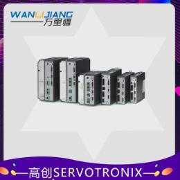 Servotronix高性能伺服驅動器CDHD 深圳高創電機代理