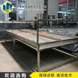 贵港半自动腐竹机产量大型手动腐竹机价格