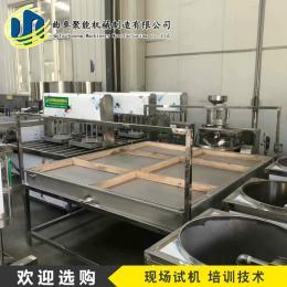 亳州自动做腐竹机器视频大型腐竹机生产线