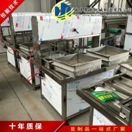 南通中型豆腐机的价格全自动豆腐机生产商