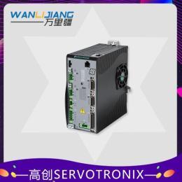 Servotronix雙軸伺服驅動器DDHD 高創伺服驅動器說明書