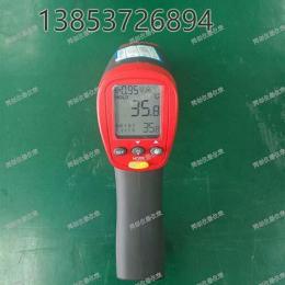 带煤安证非接触式本安型红外测温仪