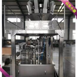 山东小康牌速冻水饺给袋式自动称重投料包装机-饺子自动包装机