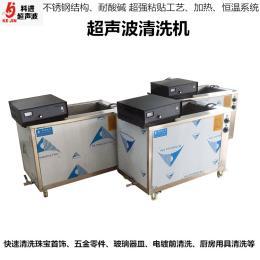 超声波清洗机 发动机气缸五金件清洗设备工业