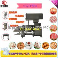 春华供应立式打浆机 贡丸牛肉丸调速打浆机 液压升降打浆机