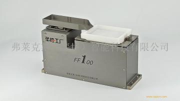 柔性上料柔性振动盘弗莱克斯FF100