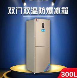 深圳英鹏防爆冰箱双门双温 医药制药化学化工实验室厂家部队