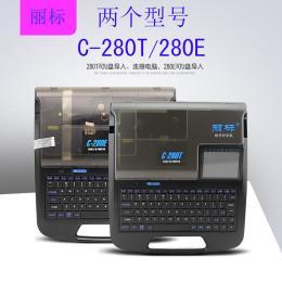 湖南长沙丽标C-280E线号机280T套管打码机号管打号机