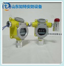 不锈钢厂灵敏检测氧气浓度探测器探头O2超标缺氧及时声光报警