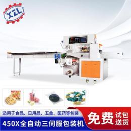 厂家直销透明胶枕式包装机 日用品枕式包装机 新卓力
