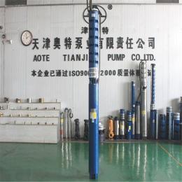 QJ系列大流量深井提升潜水泵