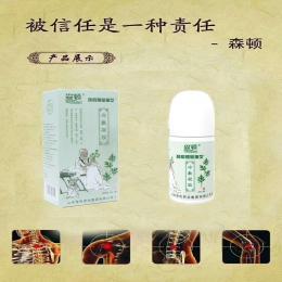 冷敷凝胶代加工厂家-贵州舜耕药业有限公司