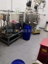 进口高速湿法多功能研磨机