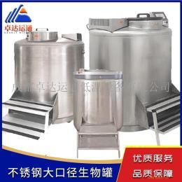 不锈钢大口径液氮生物容器YDD-370-320