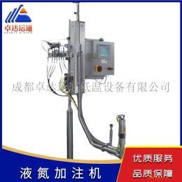 食用油液氮加注机/玉米油滴氮机