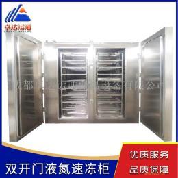海鲜柜式液氮速冻机厂家/液氮速冻设备