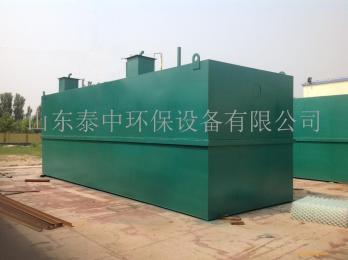 泰中环保-制浆抄纸废水处理设备