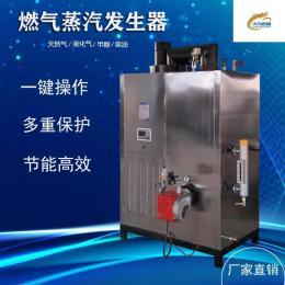 不锈钢燃油燃气蒸汽锅炉工业大型柴油天然气蒸汽发生器