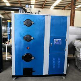 生物质颗粒蒸汽发生器食用菌酿酒蒸汽锅炉