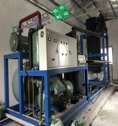 透明大冰塊冰雕制冰機 凍冰機器設備
