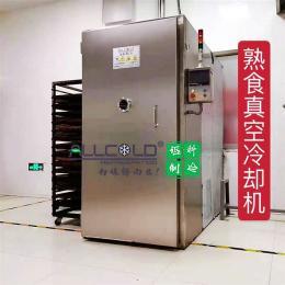 供应熟食加工企业清蒸肉水饺等食品真空冷却机设备