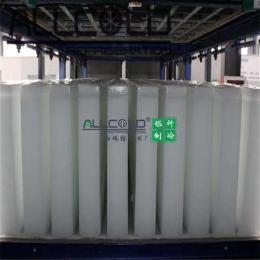 讴科*机盐水制冰机 直冷式块冰机 条冰机 制冰机组
