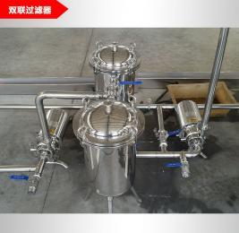 牛奶加工設備雙聯過濾器 鮮奶生產線設備廠家