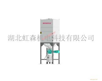飼料粉塵除塵設備honsonvac高負壓除塵機
