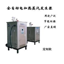 蒸汽锅炉电加热商用全自动蒸馏灭菌蒸柜